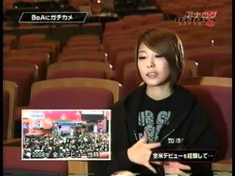 BoA - ガチカメ(シークレットゲスト三浦大知)2010.MAR.23