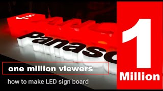 How to make LED sign boards #LEDSign  branding and marketing using signage future of industry