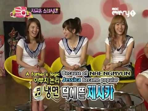 『1/5』 090804 SHINee FBG - Jessica, Sunny, & Hyoyeon (eng)