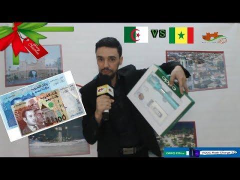 300 درهم + هدية للفوز.. شارك بسرعة