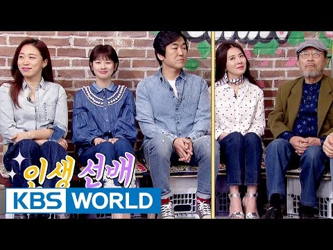 Happy Together – Shin Gu and the Kids Special [ENG/2017.04.13]