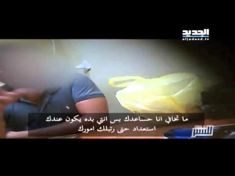 دعارة مقننة في مراكز