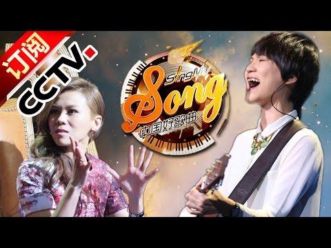 20140110 《中国好歌曲》第二期 杨坤周华健双双下跪拉拢学员(75分钟超清完整版)