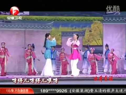 黄梅戏大联唱-韩再芬 马兰 吴琼