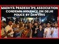 Madhya Pradesh IPS Association Condemn Violence on Delhi Police by Lawyers