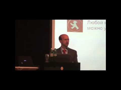 """Кристоф Ленхартс, III Европейская TOCICO Конференция """"Х-файлы"""" (Киев, 2011)"""