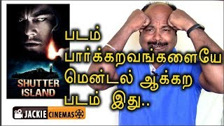Shutter island (2010)  movie Review  in Tamil  by Jackiesekar |  #hollywoodmoviereivew