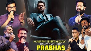 Indian Top Celebrities about Prabhas | Tollywood Top Celebrities about Prabhas | Prabhas Special