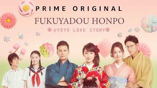 Kyoto Love Story ep 1 engsub