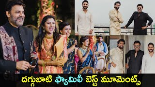 Daggubati family best moments in Rana's Wedding: Venkatesh..