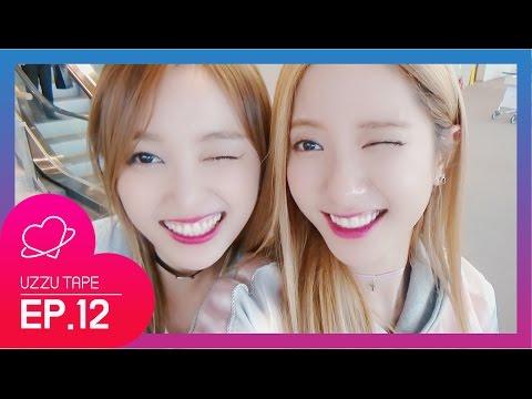 [UZZU TAPE (우쭈테잎)] EP. 12 우주소녀 6인방, 중국투어기 1화!