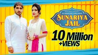 Sunariya Jail – A k Jatti – Dev Kumar Deva