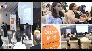 بالفيديو:Orange تطلق تطبيقا لزبنائها للإطلاع على جميع الامتيازات و الهدايا   |   روبورتاج
