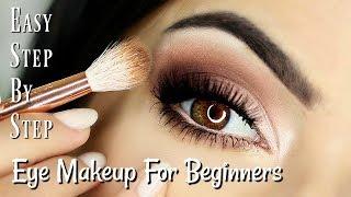 Beginners Eye Makeup Tutorial | Soft Glam Eye Shadow | How To Apply Eyeshadow
