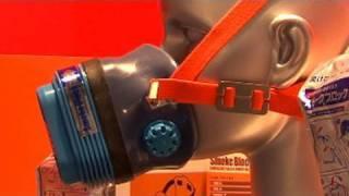Rescue Now Smoke Block Emergency Gas Masks : DigInfo