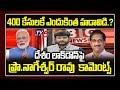 Covid-19: Prof Nageshwar analysis on PM Modi's lockdown decision