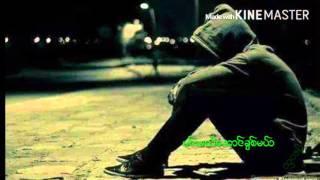 ဂ်ီလတ္(မင္းမသိေအာင္ခ်စ္မယ္)