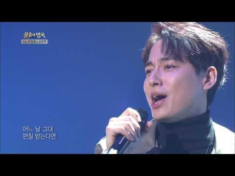 불후의명곡 Immortal Songs 2 - 이지훈, 뮤지컬로 재탄생 ´입영열차 안에서´.20170218