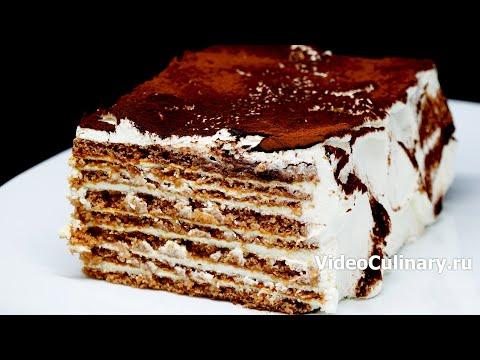 Сказочно вкусный Шоколадный медовый торт - Рецепт Бабушки Эммы