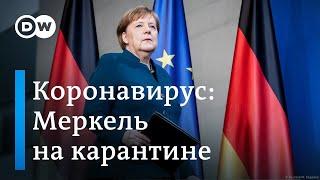 Коронавирус. Ангела Меркель