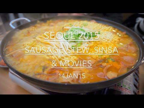 SEOUL 2015: Day 14 - Sausage Stew, Sinsa & Movies - January 14 | MDNBLOG