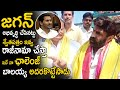 MLA Nandamuri Balakrishna Hyper Comments On Cm Jagan | Hindupuram MLA Balakrishna | Prime Andhra Tv