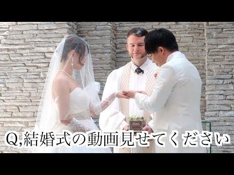 【20万人記念】質問コーナー【結婚式動画有り】