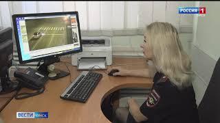 Омская область вошла в пилотный проект тестирования камер видеонаблюдения