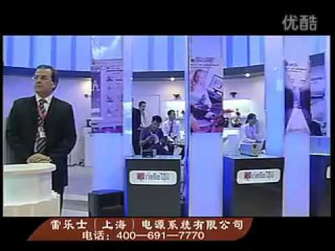 Riello UPS Asia - Interview by Ningxia TV (Chinese)