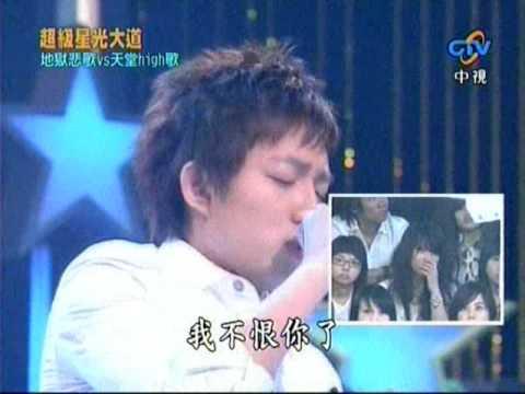 20070608 超級星光大道  林宥嘉--陌生人