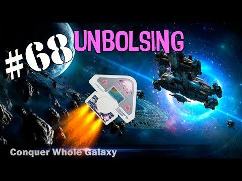 UNBOLSING 68 SPACEBLASTER LCD
