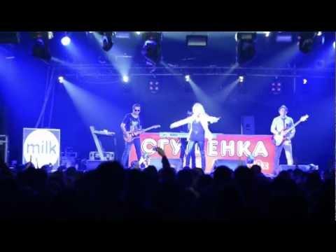 Ирина Нельсон - Рассвет (live)