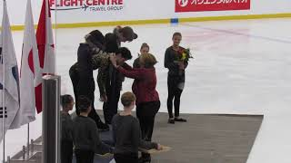 2018 Autumn Classic International Men's Victory Ceremony (fan cam)