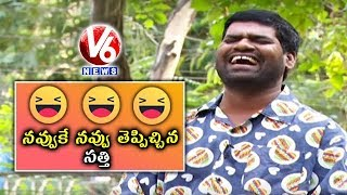 Bithiri Sathi Wants Hot Food | Leftover Food May Harm ...