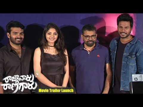 Raja Varu Rani Garu Movie Trailer Launch