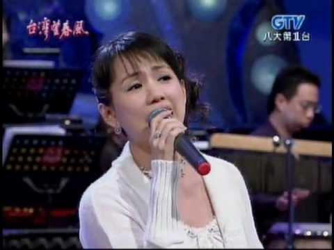 蔡幸娟_情難枕(200702)