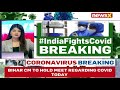 UP Records Over 27k Fresh Covid Cases | Biggest Ever Spike | NewsX  - 04:05 min - News - Video