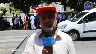 وقفة احتجاجية امام وزارة الصحة     -