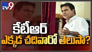 KTR refused medical seat in Karnataka university..