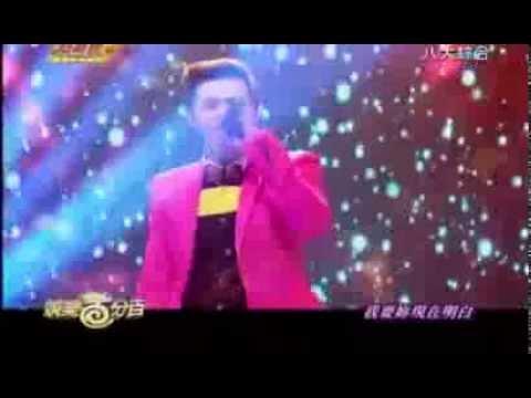 忍住- 羅志祥 live in 娛樂百分百 11/11/2013