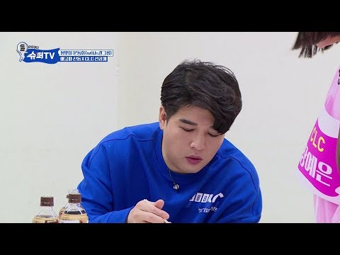 [슈퍼TV] 배고파 신동×CLC 선공개