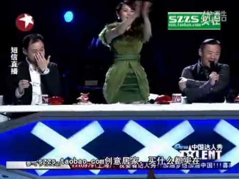 疯狂尖叫潘成濠,迈克杰克逊终极模仿秀,中国达人秀