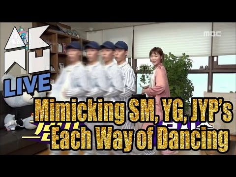[AKMU Live] Subtle Distinction Each Dance Moves among JYP, YG, SM 20170114