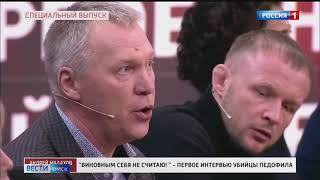Александр Шлеменко заступился за автомеханика Владимира Санкина из Уфы, который убил педофила