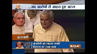 Watch: When Atal Bihari Vajpayee was called 'greedy for po..