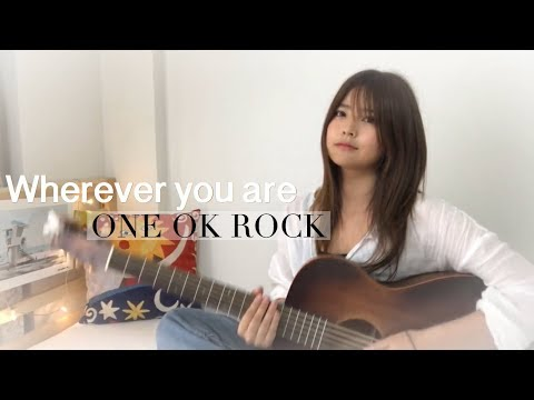 『Wherever you are』/ ONE OK ROCK(Miyuu Cover ver. )
