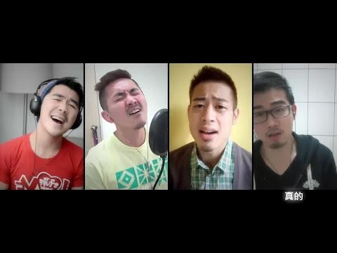 [翻唱] 為愛啟程 (原唱 楊丞琳) - Covered by dannybear ,Will ,Stephen & Artem
