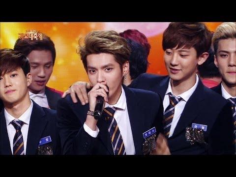 2013 KBS Song Festival | 2013 KBS 가요대축제 - Part 2 (2014.01.17)