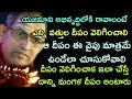 దీపం ఎన్ని వత్తులతో  chaganti koteswara rao speeches latest sri chaganti koteswara rao pravachanam