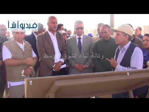 بالفيديو: وزير البيئة يفتتح محمية الغابة المتحجرة بالقاهرة الجديدة